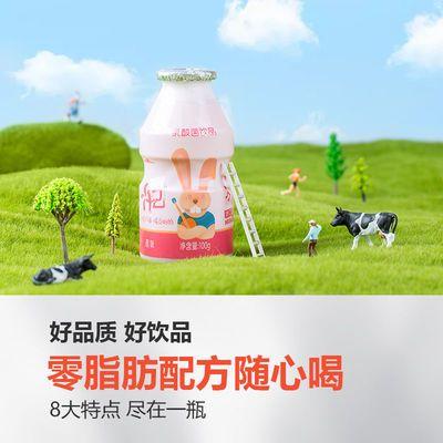 汁己兔小满乳酸菌100g*12/20/24瓶 膜包酸奶饮品