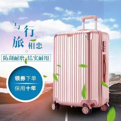 特价拉杆旅行箱时尚男女万向轮行李箱密码箱20寸登机箱潮流轻便箱