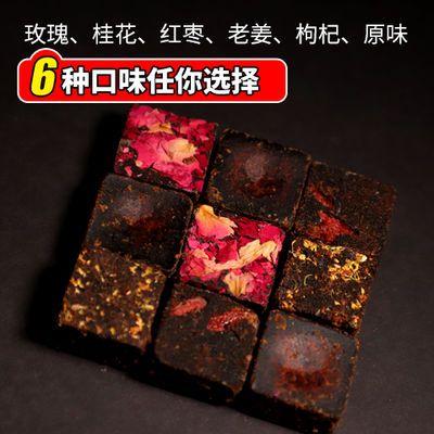 【拍2份送杯】云南古法黑糖块红糖姜茶大姨妈月经期云南特产200g