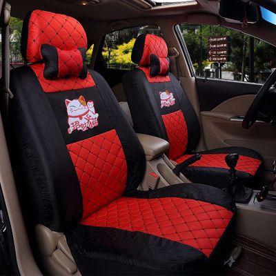 新老款捷达赛欧夏利N3N5A+比亚迪F0F3汽车坐垫套座套布艺四季通用