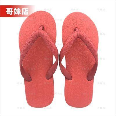 泰国星马橡胶人字拖男女沙滩拖鞋休闲耐磨浴室凉拖鞋夏