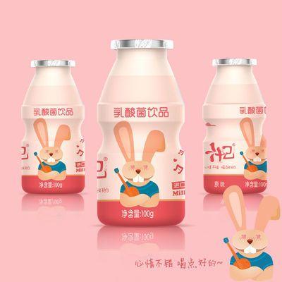 https://t00img.yangkeduo.com/goods/images/2020-08-13/dd70607524bdd934ebc6c24045872ebd.jpeg