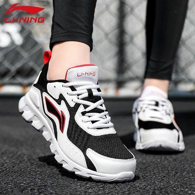 李宁运动鞋女鞋2020夏季新款透气跑步鞋轻便网面断码跑鞋休闲鞋女