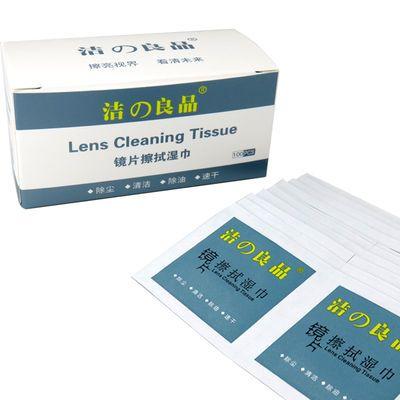 眼镜片清洁湿巾擦眼镜一次性清洁纸擦手机屏幕清洁布擦镜纸镜头