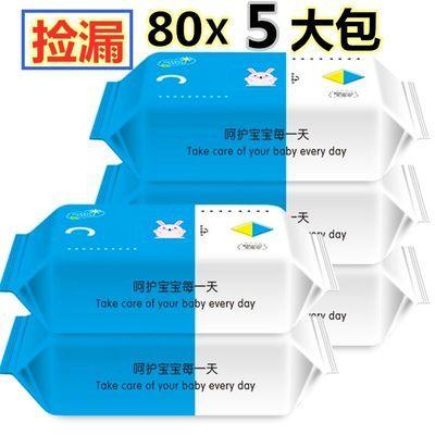 https://t00img.yangkeduo.com/goods/images/2020-08-13/e08723eb63c74e59bc860bd8accb1452.jpeg