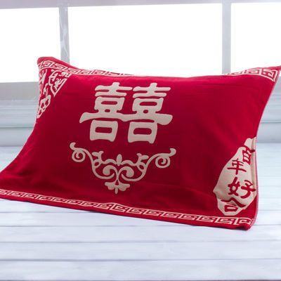 结婚款枕巾纯棉纱布一对喜庆红色高档老公老婆婚庆用情侣喜字回礼