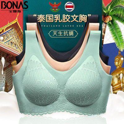 【宝娜斯】泰国乳胶一片式无痕无钢圈运动跑步内衣小胸聚拢文胸女