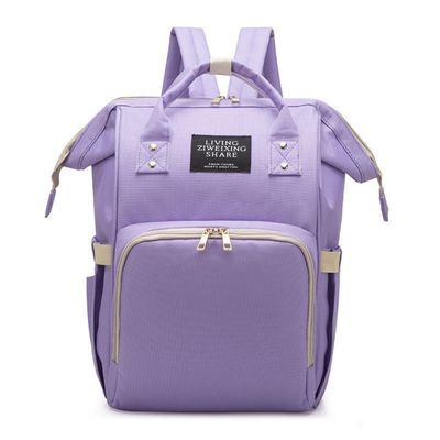 母婴包双肩大容量多功能妈妈包时尚妈咪包女手提待产包婴儿旅行包