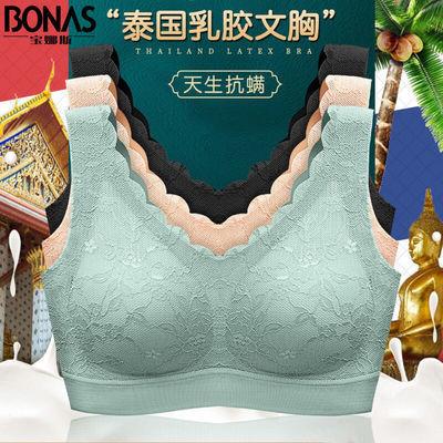 【宝娜斯】泰国乳胶超柔舒适无钢圈内衣背心式防走光运动夏季文胸