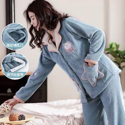 月子服孕妇睡衣女秋冬季加绒加厚哺乳喂奶衣珊瑚绒产后怀孕期产妇