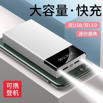 大容量20000毫安快充充电宝苹果华为兼容VIVOPPO手机通用移动电源