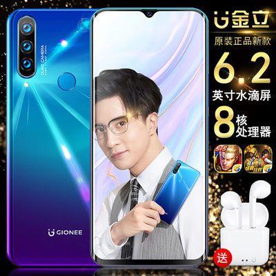 Gionee/金立手机K6 超长待机8+128G指纹人脸识别全网通4G智能手机