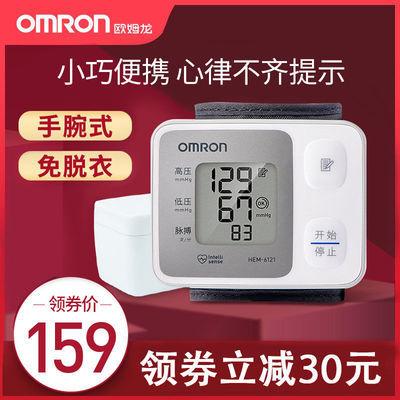 欧姆龙电子血压计精准血压仪6121全自动高血压测量仪家用正品医用
