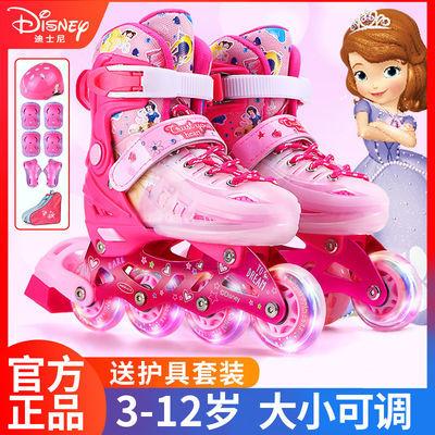迪士尼溜冰鞋儿童女童全套装男旱冰鞋中大童小孩初学者滑冰轮滑鞋