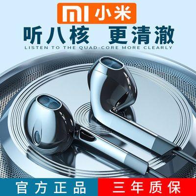 76929/小米耳机原装正品K40 30 11 10红米9八核重低音游戏K歌入耳式耳塞