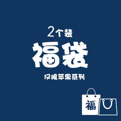 苹果7手机壳6splus套iPhonex 7 8plus软xr xsmaxpro男女液态硅胶