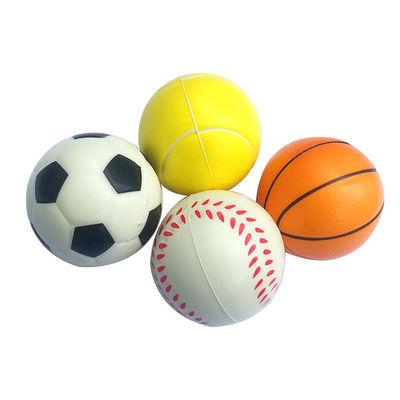 儿童运动玩具球幼儿园专用实心海绵弹力球棒球篮球网球足球6.3CM