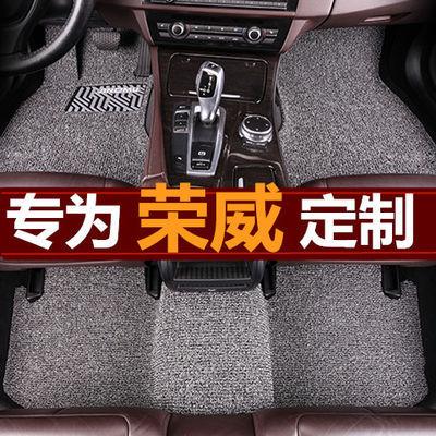 荣威350/360/550/750/730/RX5/RX3W5丝圈脚垫宝沃BX7BX5汽车脚垫