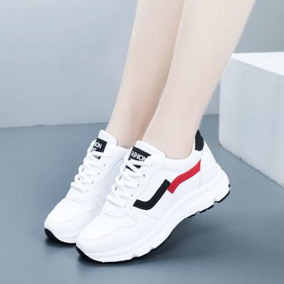 女鞋2020秋冬季新款潮流运动鞋女休闲跑步鞋韩版小白鞋女加绒板鞋