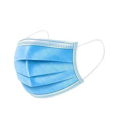 50只现货一次性口罩子三层熔喷布防护防尘透气男女成人口罩批发
