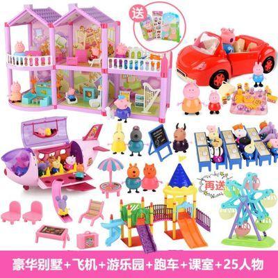 小猪儿童佩奇玩具过家家套装房子车佩琪一家四口别墅佩琦全套女孩