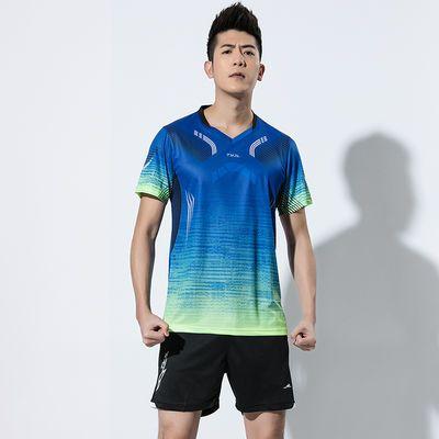 羽毛球服男女款套装运动服装短袖网球服乒乓球服速干透气定制队服