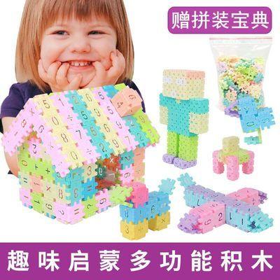 儿童塑料方块数字字母拼插积木男女孩3-6岁小颗粒拼装益智玩具