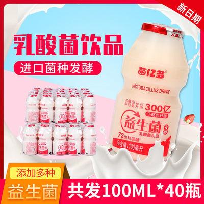 https://t00img.yangkeduo.com/goods/images/2020-08-14/f3837ead362a3e21f5c9a1378d747e98.jpeg