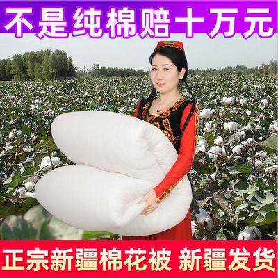 72858/新疆棉被纯棉花被子空调被夏凉被春秋被芯棉絮被褥子单人学生棉胎