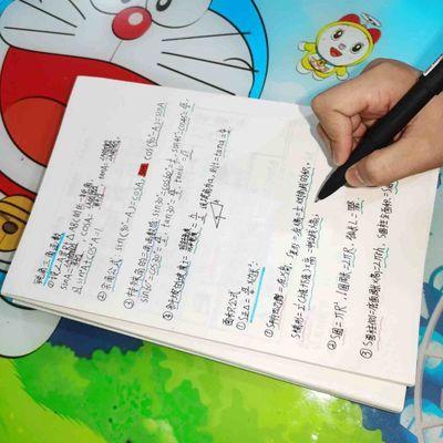 B5微黄草稿纸学生厚草稿本护眼数学验算纸便签纸绘画涂鸦纸16K