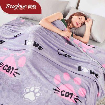 真爱法兰绒包边款毛毯四季盖毯被子夏天宿舍毯子床上用品70*100cm