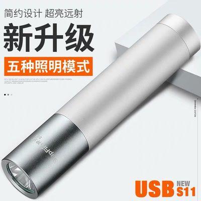 神火S11强光小手电筒led可充电式多功能超亮远射迷你便携家用户外