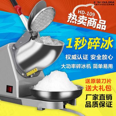 碎冰机商用大功率打冰机家用小型刨冰机电动奶茶店冰沙机绵绵冰机
