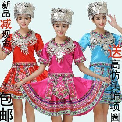 苗族服装女装壮族舞蹈服饰少数民族百褶裙表演服土家族苗族演出服