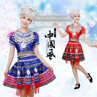 【多买多减】苗族服装瑶族舞蹈演出服云南少数民族壮族女服饰