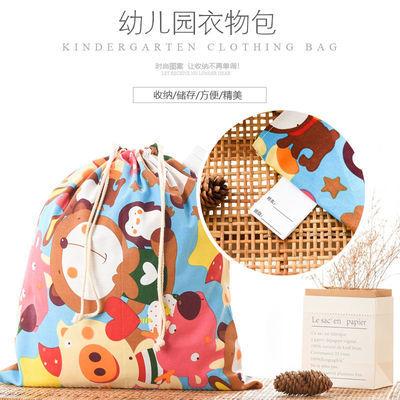 75464/幼儿园宝宝衣物换洗袋卡通帆布收纳束口袋抽绳旅行衣物打包袋