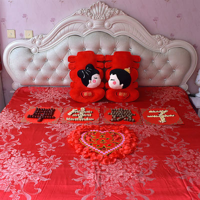结婚用品婚庆婚房婚床装饰早生贵子模具婚礼布置创意喜字压床摆件
