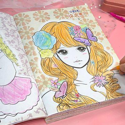 儿童画画本涂色书 画画书绘画图画册涂鸦填色本3-6-8岁幼儿启蒙