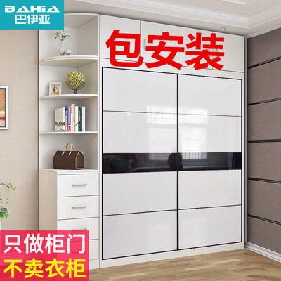 钢琴烤漆衣柜推拉门定做环保高光实木衣柜移门定制 衣柜门壁橱门