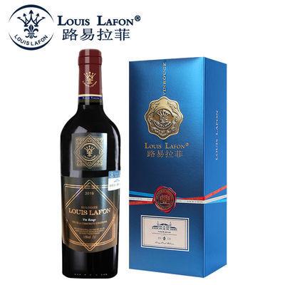 法国原瓶进口路易拉菲传颂干红葡萄酒单双支礼盒装整箱红酒送礼品