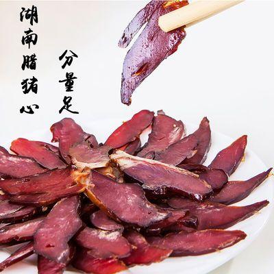 菜中湘湖南特产烟熏腊牛肉250g等腊味火锅材料下酒菜