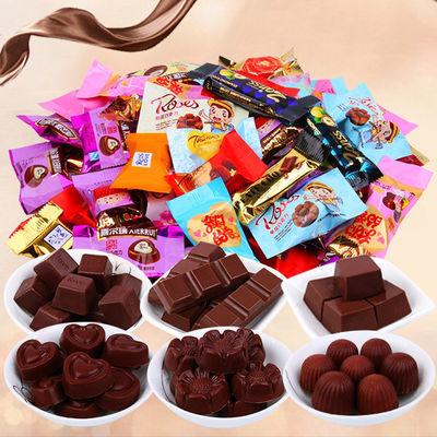 黑白牛奶夹心巧克力儿童休闲零食混装喜糖果年货批发散装礼盒100g