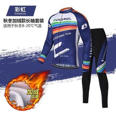 2020春夏季骑行服长袖套装男女山地自行车骑行服上衣裤子骑行装备