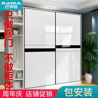 简欧高光衣柜推拉滑动移门定做简约现代壁橱柜门家用实木定制柜门