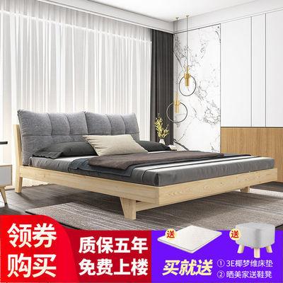 北欧现代实木床简约主卧1.8米双人床1.5m日式婚床1米轻奢宜情家具