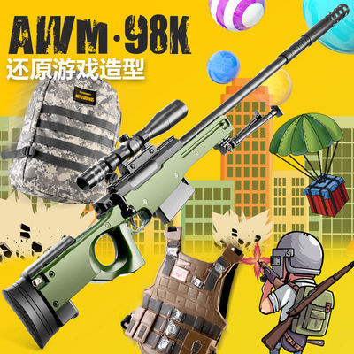 98K狙击枪儿童玩具枪男孩m416突击步枪AWM吃鸡玩具水弹枪玩具儿童