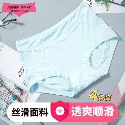 3-4条装无痕冰丝内裤女性感纯棉裆女士抗菌中腰透气少女平角内裤