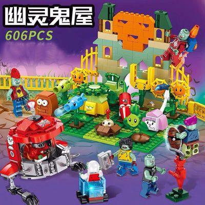 植物大战僵尸2花园迷宫兼容乐游戏高争拼装积木益智玩具儿童包邮