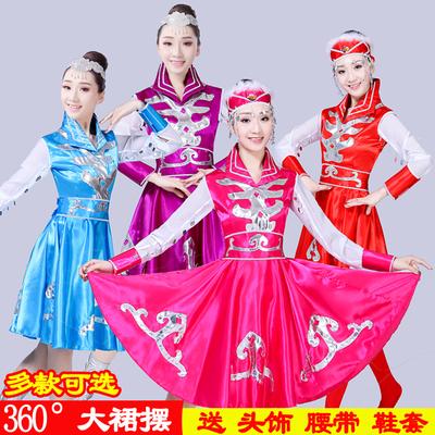 新款中长裙袍少数民族舞蹈服饰 蒙古族演出服装 女内蒙成人表演服