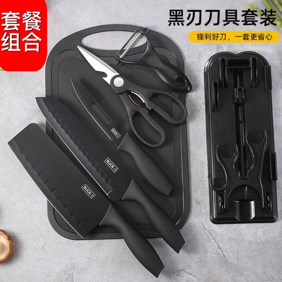 德国黑钢菜刀菜板组合不锈钢刀具套装厨房切菜刀家用水果刀厨师刀